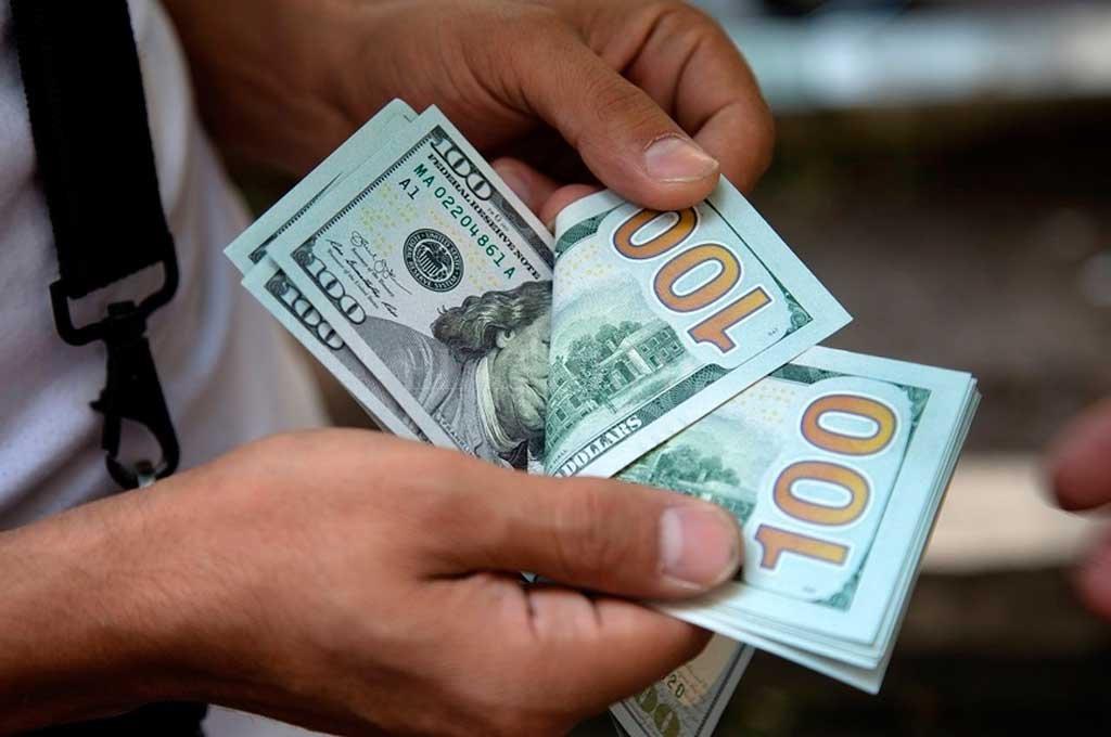 El dólar oficial volvió a cerrar con una leve suba.