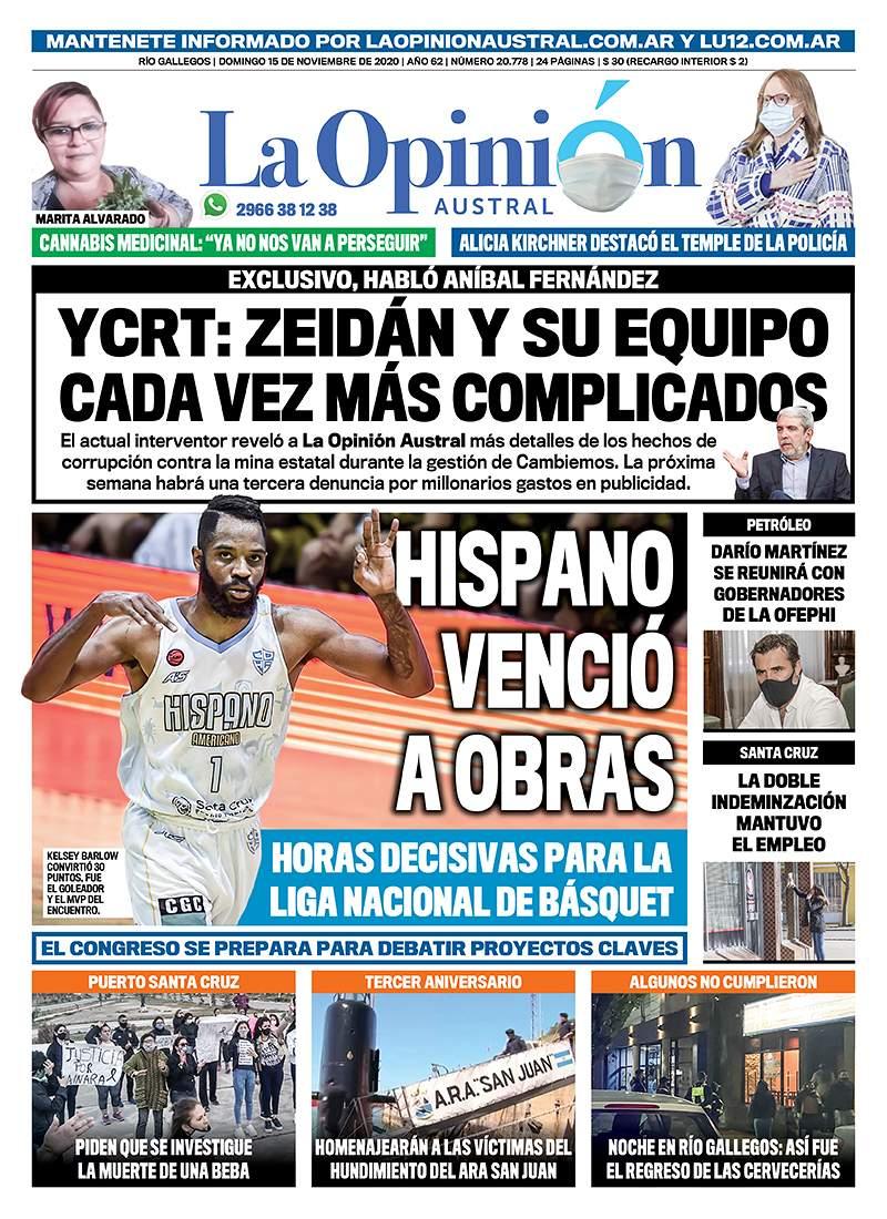 'Homenajearán a las víctimas del ARA San Juan'