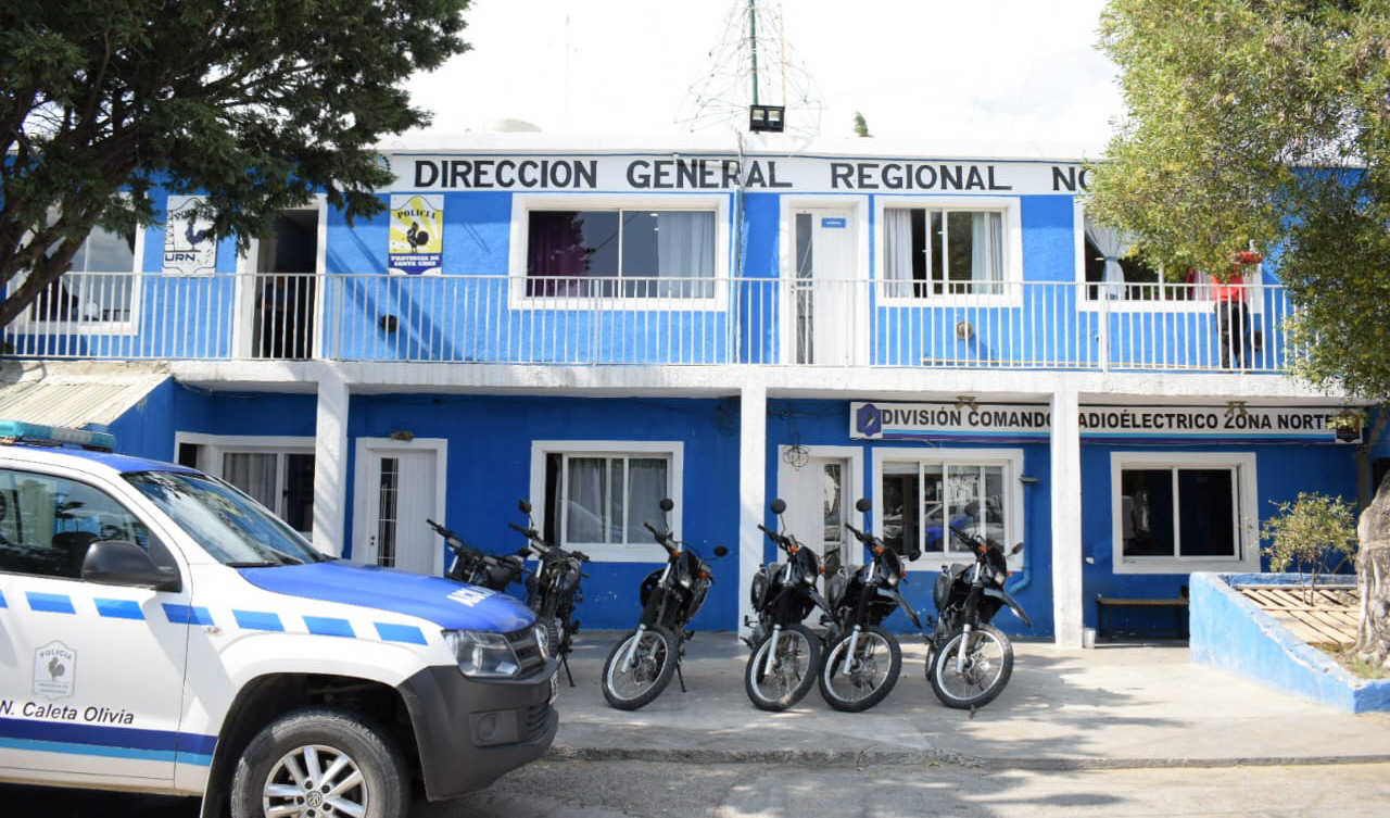 Desde este lugar, el Comando Radioeléctrico monitorea la pulsera colocada al agresor. FOTO: POLICÍA DE SANTA CRUZ