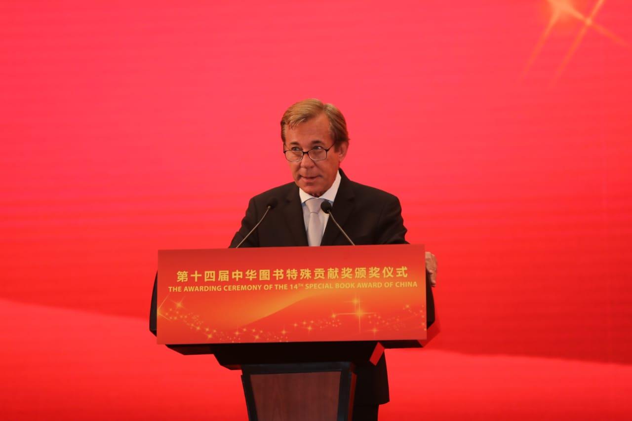 Desde China, Luis María Kreckler ofreció un breve discurso.